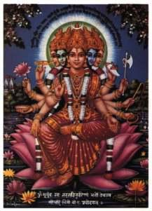 shri-gayatri